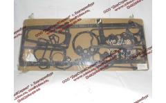 Комплект прокладок на двигатель Yuchai YC6108/YC6B125 фото Кострома