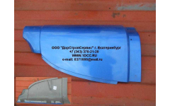 Обтекатель кабины левый HANIA синий фото Кострома